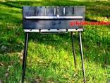 Мангал раскладной металл 2мм - фото 1