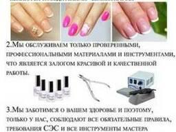 Маникюр, наращивание, дизайн ногтей