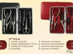 Маникюрный набор 8 предметов