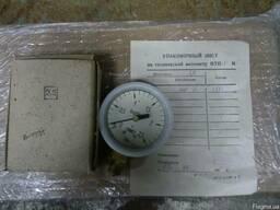 Манометр МТП - 1М 0 - 2, 5кг/см. кв