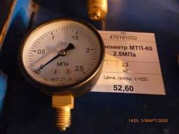 Манометр МТП-60 2.5МПа