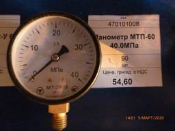 Манометр МТП-60 40. 0МПа, 90шт