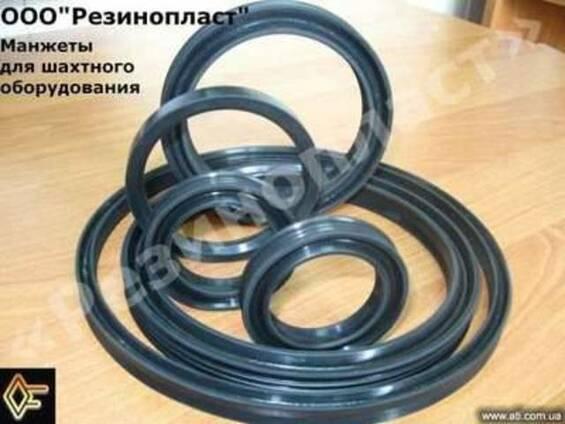 Манжеты для шахтного оборудования (ШАХТА)