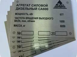 Маркировочные таблички, изготовление маркировочных табличек