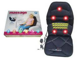 Масажна накидка на крісло Massage seat topper
