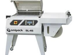 Машина для упаковки в термоусадочную пленку SL45 SmiPack