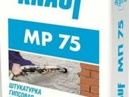 Машинна штукатурка МП -75 Кнауф Київ мiн ціна