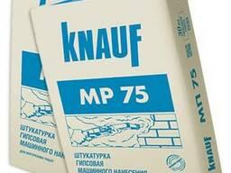 Машинная штукатурка МП 75 Knauf