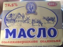 Масло 72, 5%