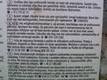 Масло холодильное синтетическое Mobil EAL Arctic 32 - фото 3