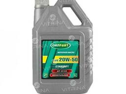 Масло моторное OIL Right Стандарт 20W-50 SF, CC (2375) 5л...