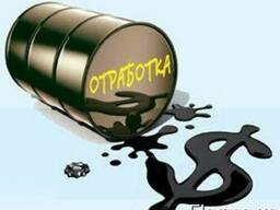 Масло отработанное индустриальное Харьков