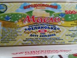Масло сливочное Богодухов 500гр