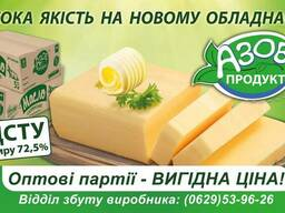 Масло сливочное без добавок ГОСТ
