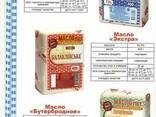 """Масло сливочное фасованое ТМ """"Балакліївське"""" в ассортименте - фото 2"""