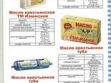 """Масло сливочное фасованое ТМ """"Балакліївське"""" в ассортименте - фото 3"""