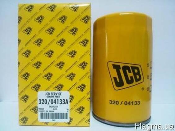 Масляный фильтр для погрузчиков JCB (320/04133). Оригинал