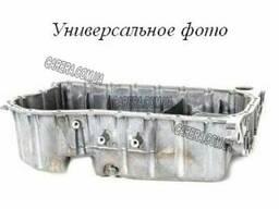 Масляный поддон Skoda Octavia 1Z 05-13. Год выпуска. ..