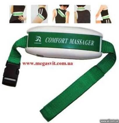 Массажер Comfort Massager – от целлюлита вибромассажер