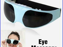 Очки массажные для глаз Eye massager - улучшить зрение