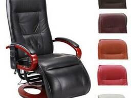 Массажное кожаное кресло раскладной стул разные цвета