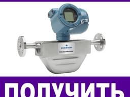 Массовый расходомер optimass 6000 s50 Купить Цена_050~307`90