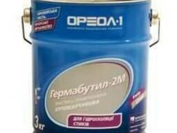 Мастика герметизирующая «Гермабутил 2М»