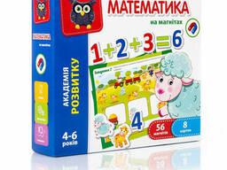 Математика на магнитах Vladi Toys (укр) (VT5411-04)