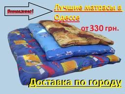 Матрасы Ватные Толщиной 15 см. в Одессе. Доставка по адресу.
