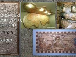 Декоративна венеціанська штукатурка майстер Луцьк, Рівне.