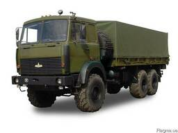 МАЗ-6317Х9-410-051 полноприводный 6х6