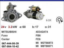 ME017034 стартер Mitsubishi ME017035 стартер Mitsubishi