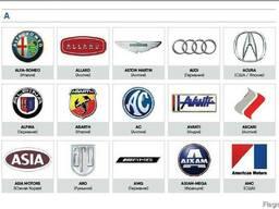 Все марки Авто в одном журнале. Опт и розница
