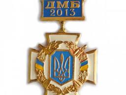 """Медаль """"ДМБ-2013"""" с белым георгиевским крестом и. .."""