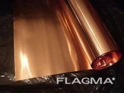 Медная лента, фольга от 0, 1х25 до 1, 5х350(М1/М2)мягк. твёрд.