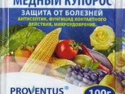 Медный купорос Proventus оптом от производителя