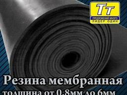 Мембранная резина 0,8; 1,0; 1,2; 2,0; 3,0; 4,0; 5,0; 6,0 мм