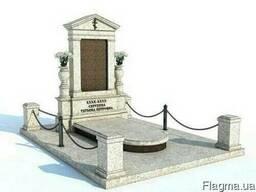 Мемориальный комплекс - фото 1
