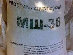 Мертель МШ 39
