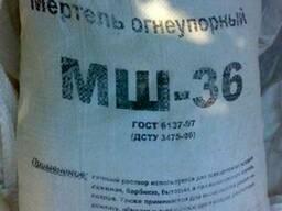 Мертель огнеупорный МШ 36