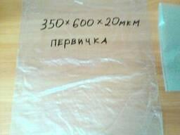 Мешки полиэтиленовые 350х600х20 мкм первичка