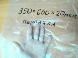 Мешки полиэтиленовые 350х600 первичка (в наличии)