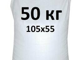 Акция! Мешки полипропиленовые 105х55 52 гр от 3, 00 грн/шт