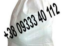 Мешки полипропиленовые для сахара 96х56 см