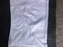 Мешки полипропиленовые 55*105см оптом