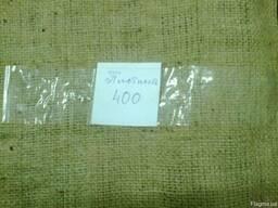 Мешковина джутовая 400