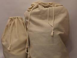 Мешок из ткани большой 85*160 см