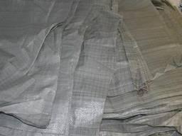 Мешок полипропиленовый 105*55 (50 кг) 63 г. под карбамид