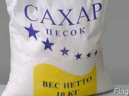Мешок сахарный с вкладышем от завода-производителя