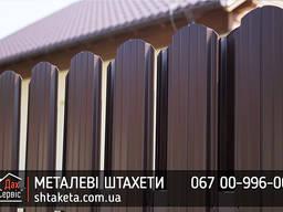 Металеві Штахети 0,5 мм Arcelor Mittal Польща. Гарантія. Євроштахетник від Заводу!